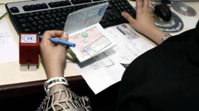 حکومت کاپاکستان میں مقیم غیر ملکی شہریوں کے ویزوں کی مدت میں 30 اپریل تک توسیع کا اعلان