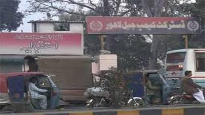 لاہور کیمپ جیل کے 58 قیدیوں کا کورونا ٹیسٹ مثبت آ گیا