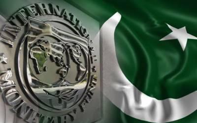 رواں سال پاکستان کی معاشی شرح نمو منفی 1.5 فیصد رہے گی: آئی ایم ایف