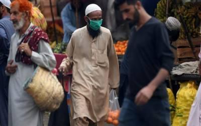 پنجاب میں 25 اپریل تک لاک ڈاؤن میں توسیع