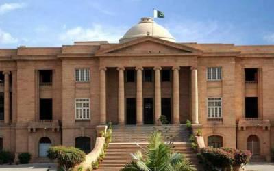 سندھ ہائی کورٹ کی باجماعت نماز ادائیگی پر پابندی کے خلاف درخواست مسترد