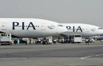 سول ایوی ایشن نے سری لنکا اورجنوبی افریقہ کو خصوصی پروازوں کی اجازت دیدی
