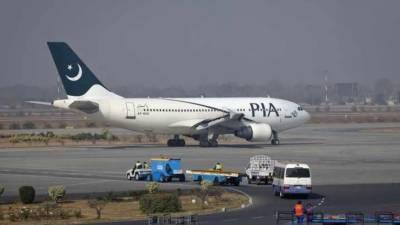 دبئی میں پھنسے پاکستانیوں کیلیے پی آئی اے آج 3 خصوصی پروازیں چلائے گی