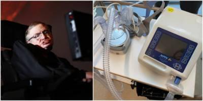 آنجہانی سائنسداں اسٹیفن ہاکنگ کا وینٹی لیٹر این ایچ ایس کو عطیہ