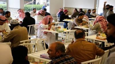 سعودی عرب میں ماہ صیام کے دوران ہوٹل کھولنے کے لیے نئے احکامات
