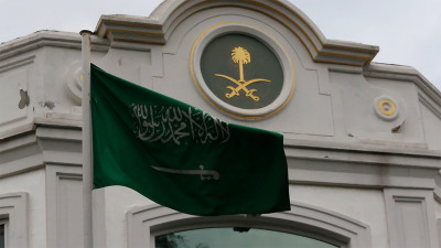سعودی عرب میں کوڑوں کی سزا ختم کرنے کا حکم