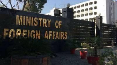 ایل او سی فائرنگ : بھارتی ناظم الامور کی دفتر خارجہ طلبی ،شدید احتجاج ریکارڈ