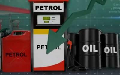 پٹرولیم مصنوعات کی قیمتوں میں 30 روپے تک ریکارڈ کمی، ایل پی جی 22 روپے کلو مہنگی