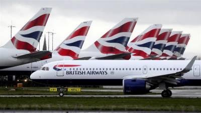 برٹش ایئرویز نے جولائی سے پروازیں بحال کرنے کا اعلان کردیا