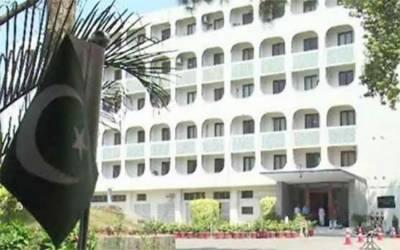 پاکستان شنگھائی تعاون تنظیم کے وزرائے خارجہ اجلاس میں شرکت کرے گا: دفتر خارجہ