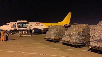 چین سے امدادی سامان لے کر دو خصوصی پروازیں پاکستان کیلئے روانہ