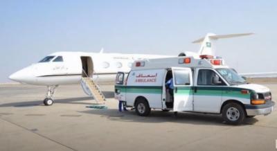 سعودی عرب میں شہریوں اور غیر ملکیوں کےلئے فضائی ایمولینس کی سہولت کی فراہمی کا اعلان