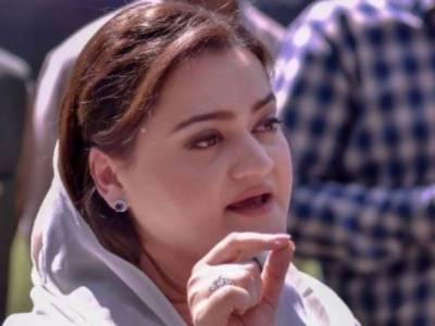 نیب نیازی گٹھ جوڑ کی عدالتوں میں ناکامی اب میڈیا ٹرائل میں تبدیل ہوگئی ہے:مریم اورنگزیب