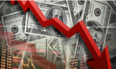 انٹر بینک: روپے کے مقابلے میں امریکی ڈالر 84 پیسے سستا