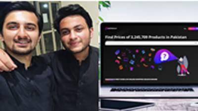 غلام اسحاق خان انسٹیوٹ کے طلبا نے پاکستان کا پہلا آن لائن شاپنگ سرچ انجن بنا لیا