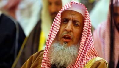 عید کی نماز گھر پر ادا کی جاسکتی ہے: سعودی مفتی اعظم