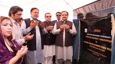 وزیراعلیٰ پنجاب نے فردوس مارکیٹ انڈر پاس منصوبے کا سنگ بنیاد رکھ دیا