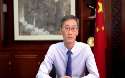 پاکستان اور چین آئرن برادر ہیں، قومی خودمختاری،علاقائی سالمیت کے لیے ایک دوسرے کے ساتھ کھڑے ہیں: چینی سفیر