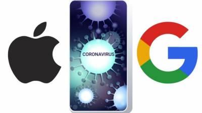 ایپل اور گوگل کا کورونا مریضوں کی نشاندہی کرنے کیلئے نوٹیفکیشن سافٹ ویئر ٹول جاری