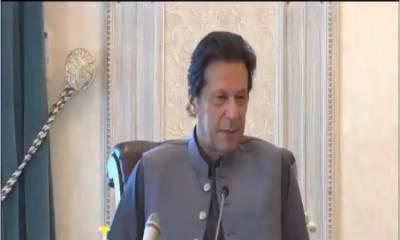 کوئی چاہے کتنا ہی طاقتور ہو، جرم کی معافی نہیں ملے گی: وزیراعظم عمران خان