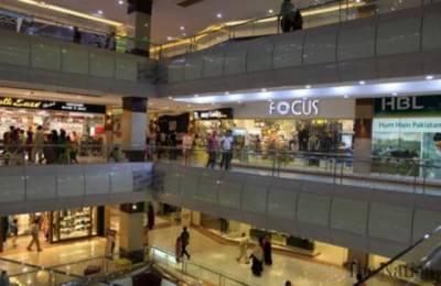 لاہور: مارکیٹوں کے اوقات کار میں تبدیلی، نوٹی فکیشن جاری