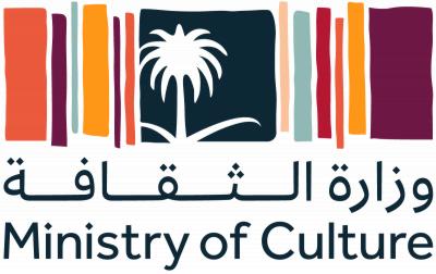 سعودی عرب میں مطالعہ کتاب میراتھن کا مقابلہ اختتام پذیر