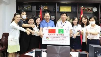 چین کے صوبے فوجیان کاپاکستان کو کورونا وائرس سے نمٹنےمیں مددکیلئے56 ہزار560 ڈالرعطیہ دینےکااعلان