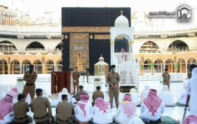 حرم شریف اور مسجد نبویؐ میں مخصوصی افراد کے ساتھ عید کے اجتماعات