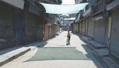 مظفرآباد میں عید کے دوسرے روز بھی لاک ڈاؤن جاری