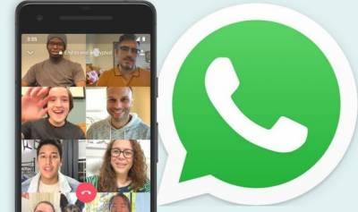 واٹس ایپ میں 50 افراد سے ویڈیو چیٹ کا فیچر استعمال کرنے کا طریقہ