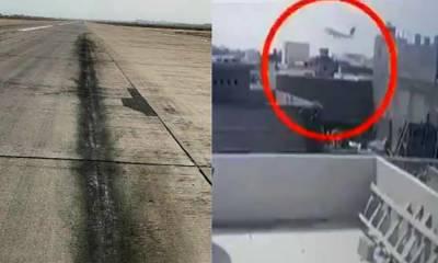 حادثے کا شکار طیارے کا کپتان لینڈنگ گیئر کھولنا بھول گیا تھا:اے ٹی کنٹرولر کا بیان