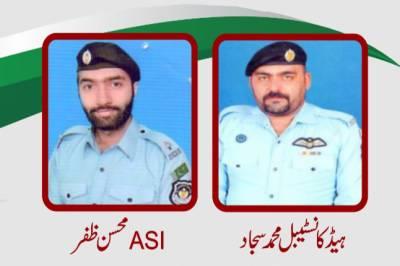 اسلام آباد: چوکی پر فائرنگ، 2پولیس اہلکار شہید