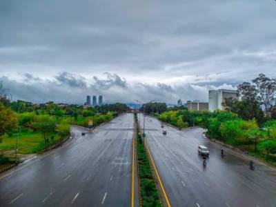 پاکستان میں برسات کا نیا سسٹم داخل:محکمہ موسمیات