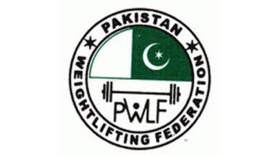 پاکستان ویٹ لیفٹنگ فیڈریشن نے اپنی آن لائن کھیلوں کی سرگرمیوں کو پانچ جون تک بڑھا دیا