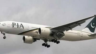 پاکستان سے بین الاقوامی فلائٹ آپریشن آج رات سے بحال