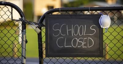 گلگت بلتستان میں تعلیمی ادارے 15جولائی تک بند رکھنے کا فیصلہ