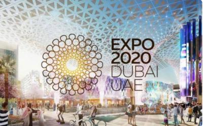 ایکسپودبئی 2020 ایک برس کے لیے ملتوی