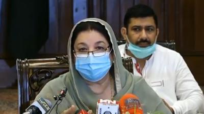 پنجاب میں کورونا مریضوں کیلئے بیڈز اور وینٹی لیٹرز ایپ تیار کر لی گئی ہے, یاسمین راشد