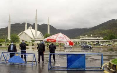اسلام آباد: عوامی مقامات پر ماسک پہننا لازمی قرار