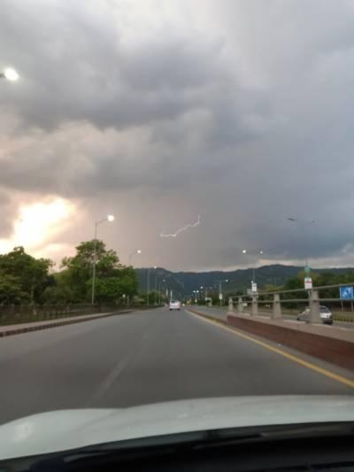 ملک کے بیشتر علاقوں میں آج بارش کا امکان:محکمہ موسمیات