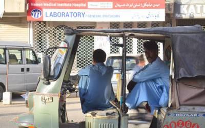 سندھ :پیر سے جمعہ تک کاروبار ہوگا: محکمہ داخلہ کا نوٹیفکشین جاری