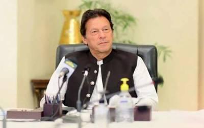 وزیراعظم کی زیر صدارت وفاقی کابینہ کا اجلاس، 9 نکاتی ایجنڈے پر غور
