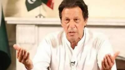 وزیراعظم عمران خان نے گرین پاکستان پروگرام کے تحت ''پروٹیکٹڈ ایریا''کے آغاز کی منظوری دے دی