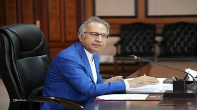 مشیر خزانہ کی زیر صدارت اقتصادی رابطہ کمیٹی کا اجلاس آج ہوگا