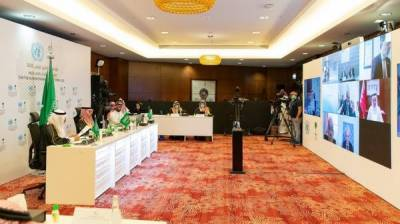 ریاض میں یمن کے لیے آن لائن امدادی کانفرنس، 1.35 ارب ڈالر کے عطیات جمع