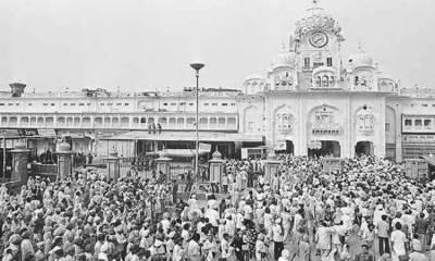 آپریشن بلیو سٹار کے 36 سال بعد بھی سکھ برادری بھارت سے جدوجہدِ آزادی میں مصروف