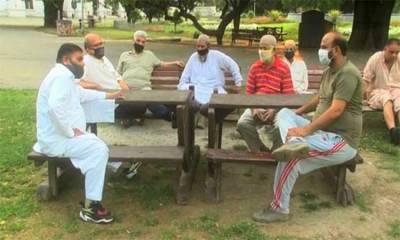 لاہور سمیت پنجاب کے کئی شہروں میں پارکس کھل گئےلاہور سمیت پنجاب کے کئی شہروں میں پارکس کھل گئے