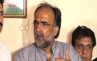 حزب اختلاف کی کل جماعتی کانفرنس آج لاہور میں ہوگی