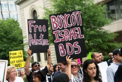 یورپی عدالت کا فلسطینیوں سے اظہار یکجہتی کرنے والوں کے حق میں فیصلہ