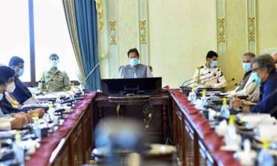 وزیراعظم کی زیر صدارت وفاقی کابینہ کا اجلاس آج ہوگا